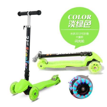 正品米多21st scooter新款瑞士可折叠儿童滑板车 闪光轮 果绿色