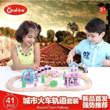 ONSHINE 41片榉木木制城市喷泉火车轨道积木 儿童益智拼装玩具