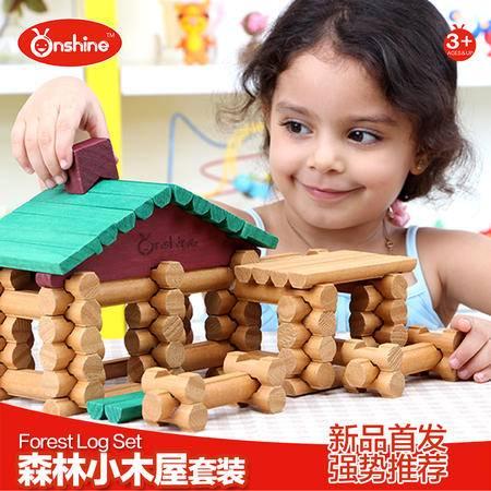 ONSHINE创意DIY建造拼搭玩具 90粒基本款-森林小木屋 幼儿园木制早教益智玩具