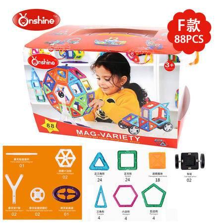 Onshine新品魔法智慧磁力片健构片玩具磁建构片 万象魔块 F款88片