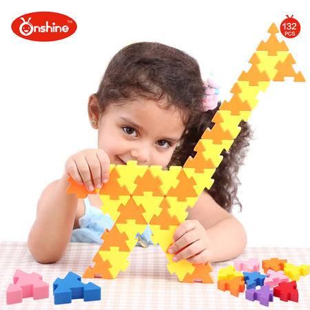 Onshine新品 早教益智玩具三角形 拼插拼装儿童手工diy积木
