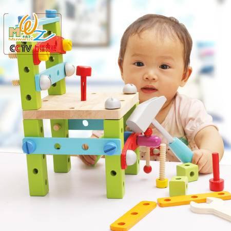 木丸子拆装拼装螺母组合木制积木 鲁班椅工作椅 儿童早教益智动手玩具