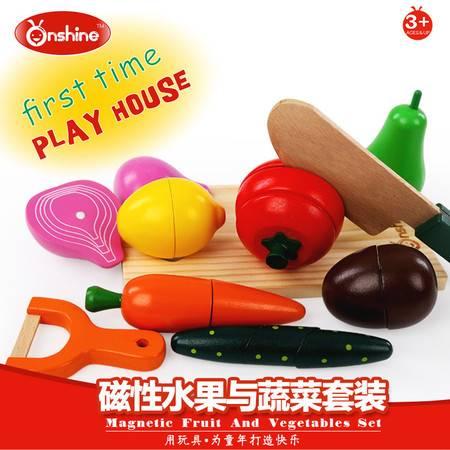 Onshine仿真蔬菜水果磁性切切看 木箱装 切切乐木质木制玩具