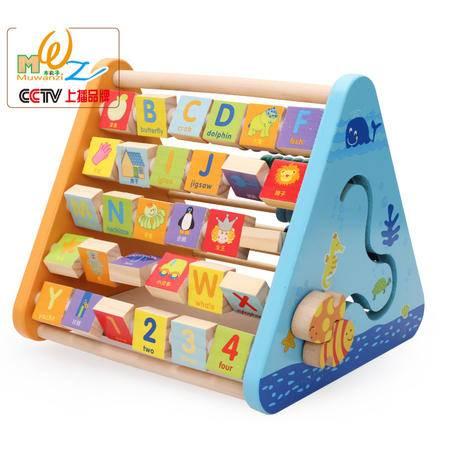 木丸子多功能翻板木制 儿童益智玩具四合一五面学习计算架