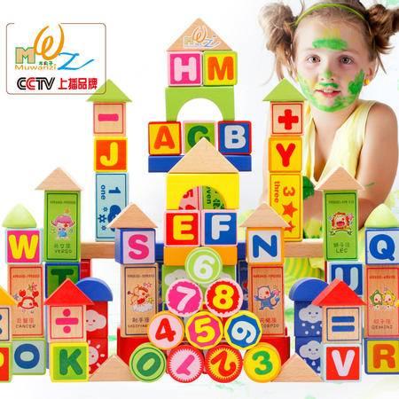 木丸子桶装100粒大块学习主题创意积木玩具 儿童木制拼搭积木