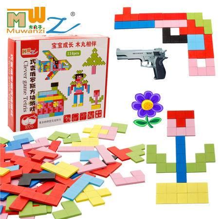 木丸子儿童益智早教木制玩具宝宝拼图拼板积木质巧变俄罗斯方块