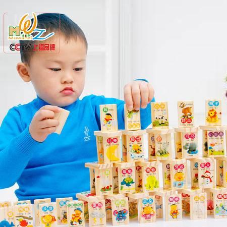 木丸子100片两款 知识多米诺/认知多米诺骨牌 儿童益智早教木制积木玩具
