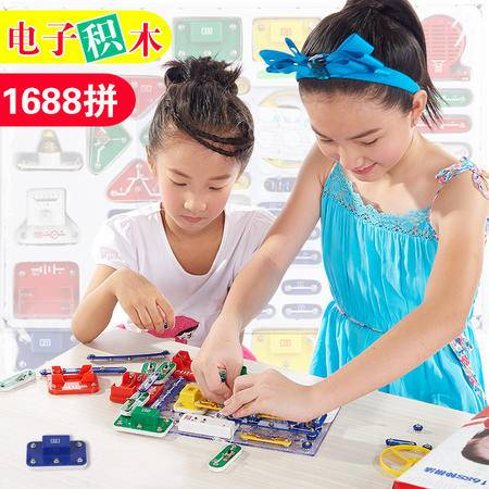 吉蒂兔电子积木 智力电路模型拼装玩具1688拼