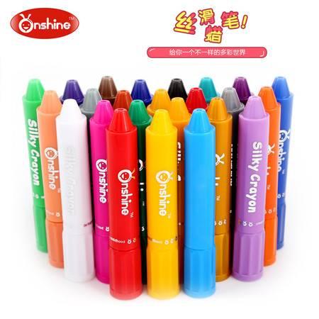 ONSHINE儿童蜡笔无毒可水洗 宝宝蜡笔旋转油画棒幼儿画笔涂鸦笔 18色