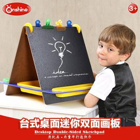 Oshine童年无限台式桌面迷你双面画板儿童画架宝宝黑白板折叠含纸