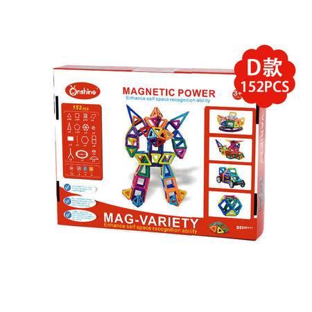 Onshine新品魔法智慧磁力片健构片玩具磁建构片 万象魔块 D款152片