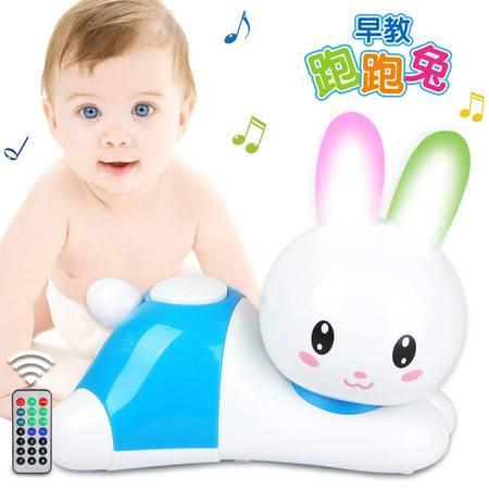 吉蒂兔 跑跑兔故事机早教机可充电下载0-12个月婴幼儿童益智玩具