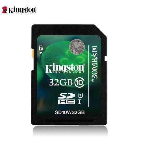 金士顿(kingston)32GB class10 SD存储卡