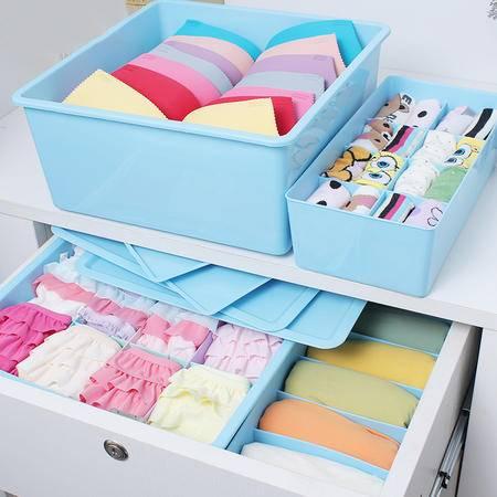 艾多 MULTI-AI 新款带盖内衣收纳盒四件套 塑料收纳箱抽屉内裤袜子内衣盒整理盒