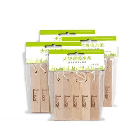 艾多MULTI-AI 樟木条香樟木块 防霉防蛀防虫 代樟脑丸 衣柜防霉防潮 驱虫用品4包20根