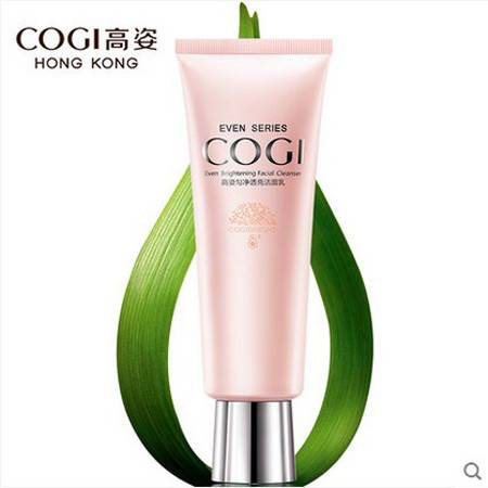 高姿匀净透亮洁面乳100g洗面奶油性控油美白保湿卸妆男女士膏正品