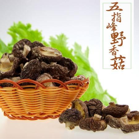 上犹县馆五指峰野香菇干香菇