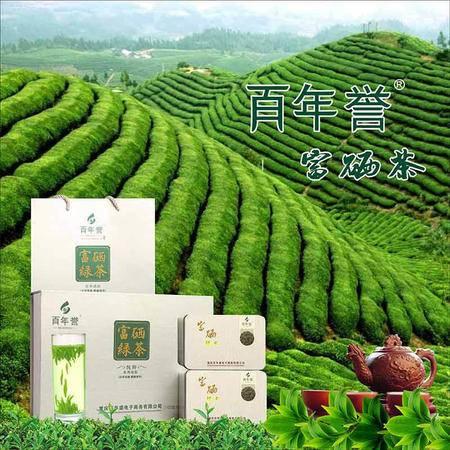 百年誉特级富硒绿茶恩施天然茶叶富硒茶