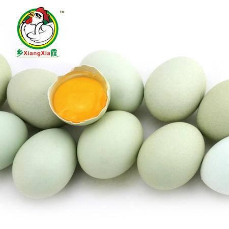 乡霞绿壳土鸡蛋 农家散养新鲜绿壳土鸡蛋100枚装