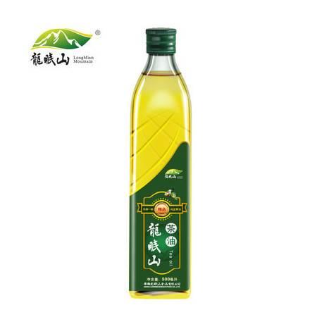 龙眠山茶油,本公司实体店经营,保证正品