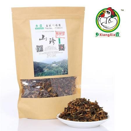 黄山特产-农家自制-特干梅干菜300g/包