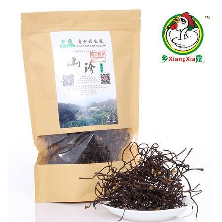 黄山特产-农家自制-特嫩干蕨菜100g/包