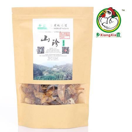黄山特产-农家自制-精品干扁豆100g/包
