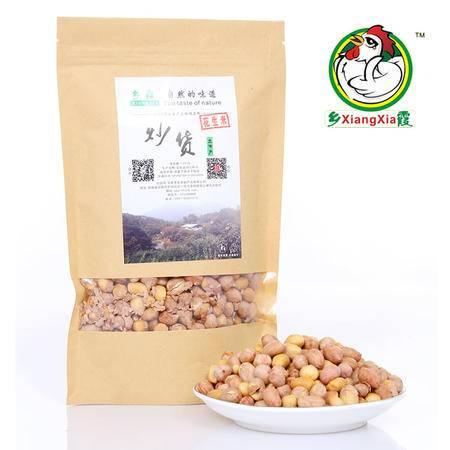农家自制-五香花生米400g/包