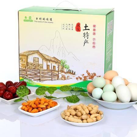 黄山-竹荪、木耳、地皮、莴笋干、干豆角、猴头菇组合-超值年货大礼盒