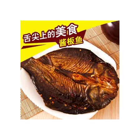 锦鳞香酱板鱼 整条鱼制作 休闲食品 味道鲜美