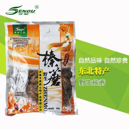 【森都_榛蘑】东北特产干货山珍榛蘑丁小鸡炖蘑菇150gX2袋