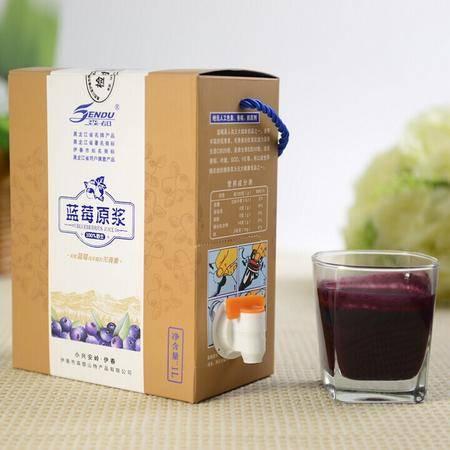 【森都_蓝莓原浆】蓝莓原汁原浆100%浓缩果汁果味饮料批发