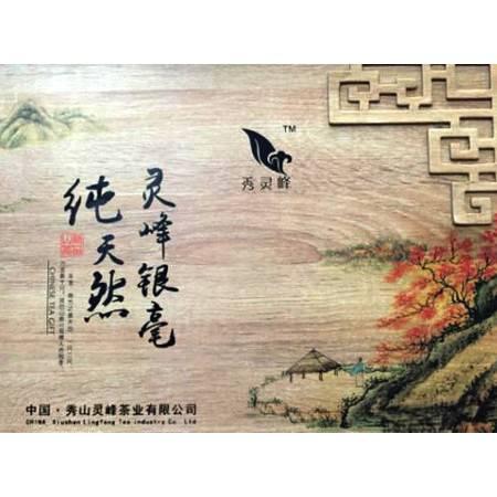 秀山农特产秀灵峰 银豪 120g