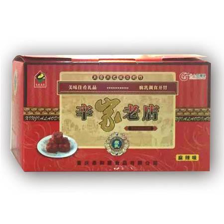 秀山农特产辛家老店 豆腐乳 350g*2礼盒装(麻辣味)