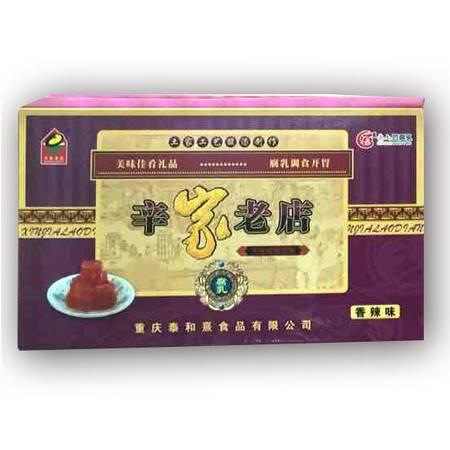 秀山农特产辛家老店 豆腐乳 礼盒装460g*2(香辣味)