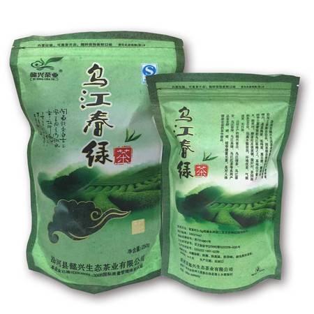 懿兴茶叶 春绿 250g