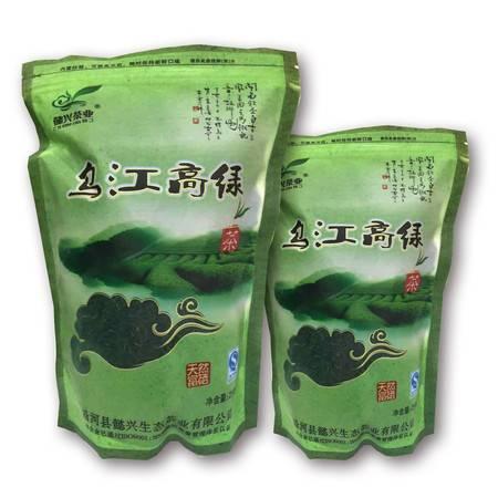 懿兴茶叶 高绿 250g