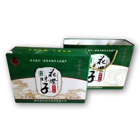 秀山农特产 花灯妹子风味小菜 500g/盒
