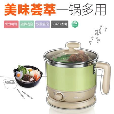 小熊多功能电热锅DRG-C1021分体学生锅电热杯 电火锅电煮锅煮面锅