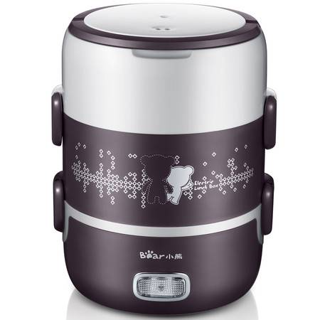 小熊电热饭盒DFH-S2123 真空热饭盒三层 可插电加热保温蒸煮饭器