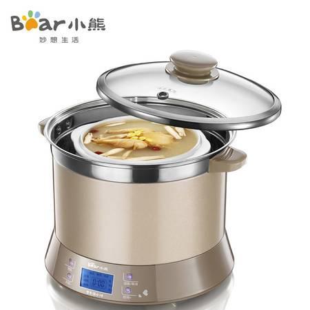 Bear/小熊 DDZ-125TC隔水炖电炖锅不锈钢电炖盅炖汤煲汤煮粥锅