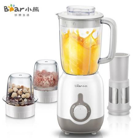 Bear/小熊 LLJ-B12K1 料理机家用辅食豆浆榨果汁多功能搅拌机