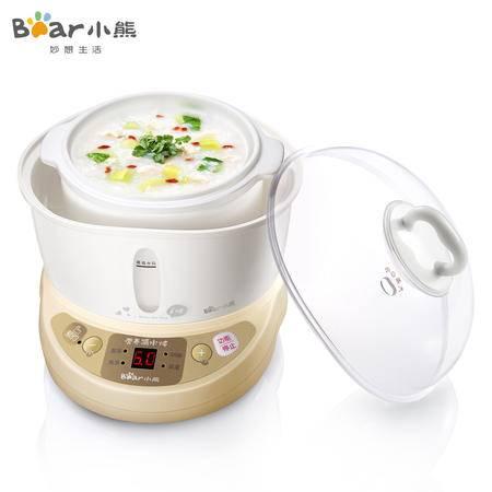 Bear/小熊 DDZ-108TA BB煲 电炖锅 隔水炖 电炖盅 迷你宝宝煮粥