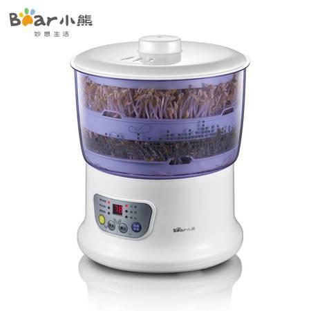 Bear/小熊DYJ-A02G1 双层豆芽机 自动家用 发豆芽机全自动
