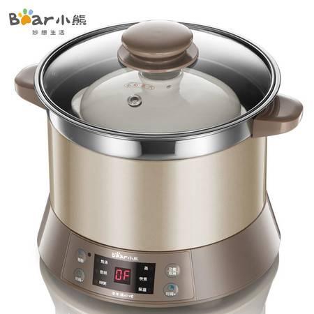 Bear/小熊 DDZ-B12D1电炖锅隔水白瓷电炖盅不锈钢煮粥锅bb煲汤