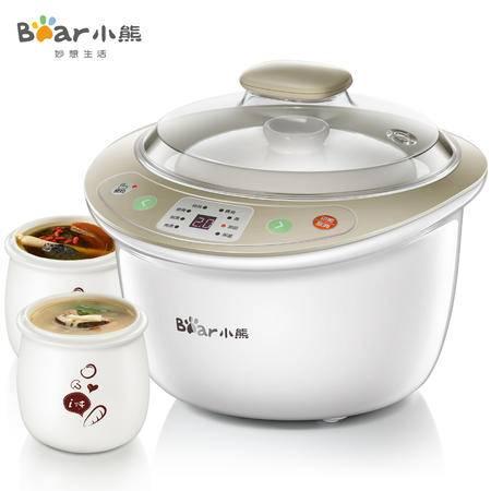 Bear/小熊 DDZ-C18G2电炖锅白瓷隔水炖电炖盅预约煲汤煮粥锅bb煲