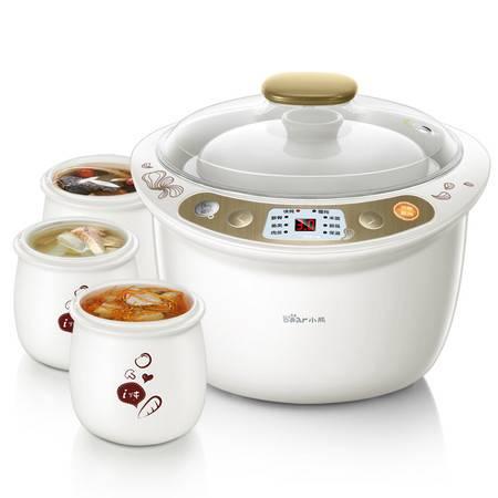 Bear/小熊 DDZ-A25B1白瓷智能预约定时隔水炖电炖盅养生煲烫锅