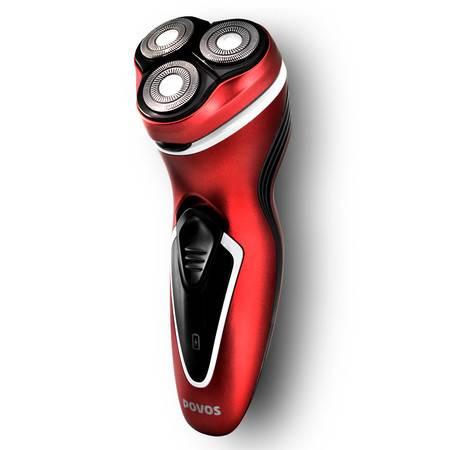 奔腾PW751剃须刀三刀头智能浮动电动男士刮胡刀充电式旋转式胡须刀