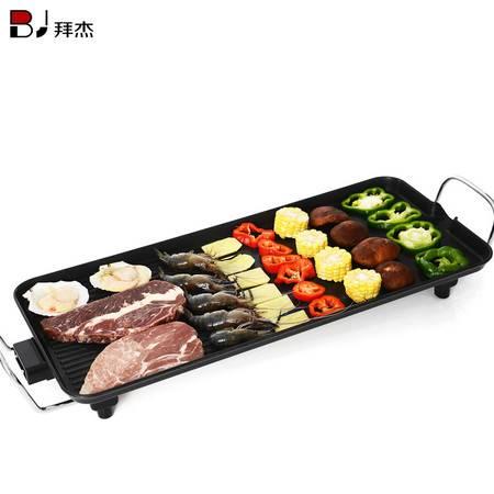 拜杰SK212韩式电烤盘70A家用无烟不粘 电烧烤炉铁板烧烤盘烧烤架