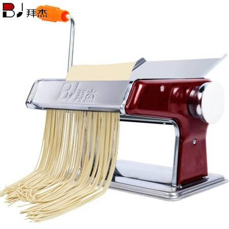 拜杰2刀红色家用手动多功能压面机不锈钢面条机饺子馄饨皮擀面机